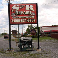 S & R building